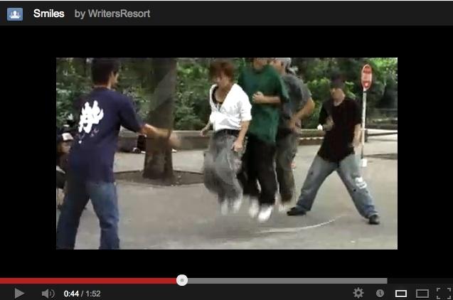 Tokyo Jump Ropers